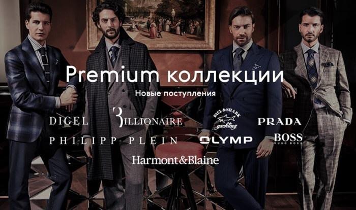Интернет-магазин трендовых и классических вещей - KupiVip.