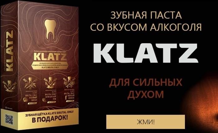Интернет-магазин профессиональной косметики и аксессуаров для волос, лица и тела - Professionhair.