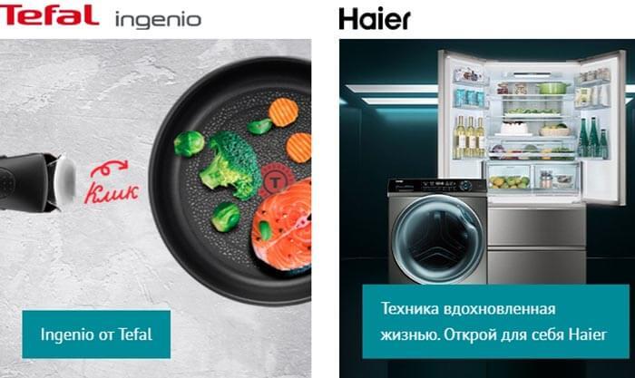 Российский интернет-магазин - Холодильник.