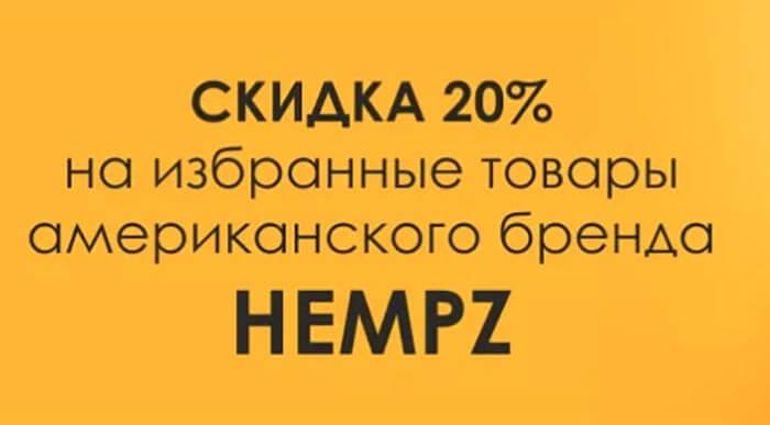 Интернет-магазин оригинальной профессиональной косметики - Kosmetika-proff.