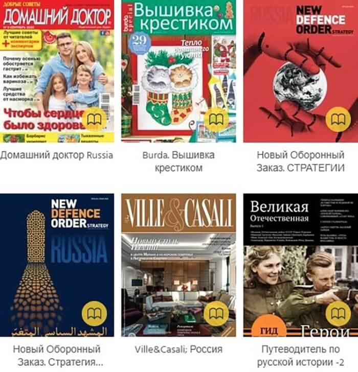 Глобальный цифровой журнальный киоск - Magzter.
