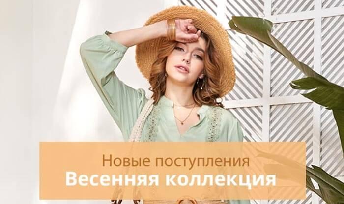 Качественная одежда и модные аксессуары. Интернет-магазин - Newchic.