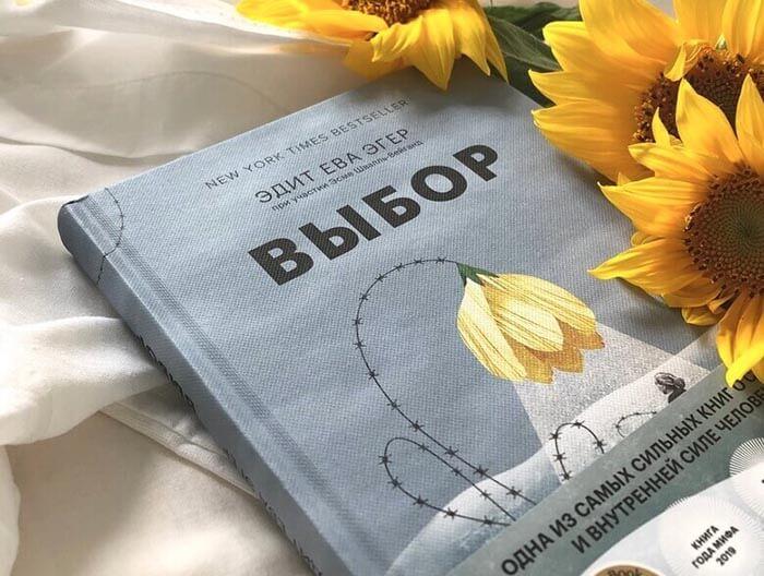 Книги по саморазвитию, творчеству - Издательство МИФ.