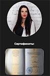 "Автовебинар ""Метафизика"". Жанна Абрамова."