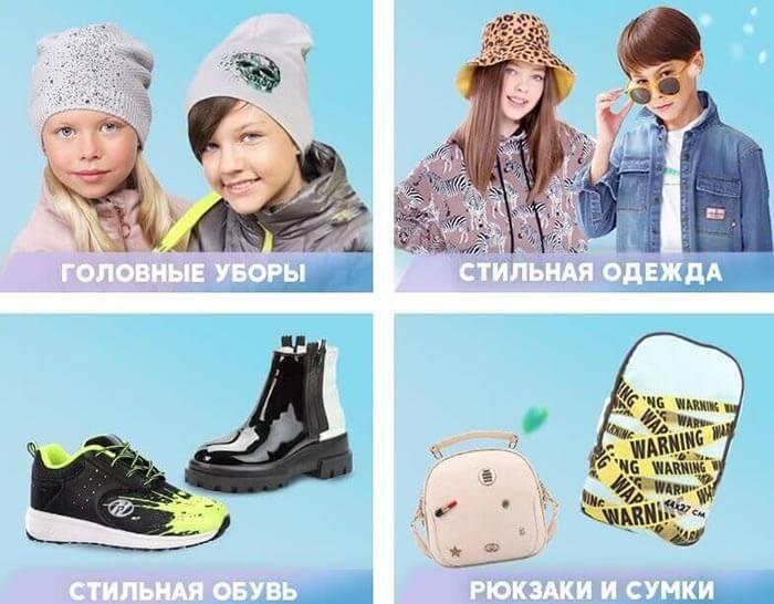 """Интернет-магазин детской одежды """"Beba kids"""""""