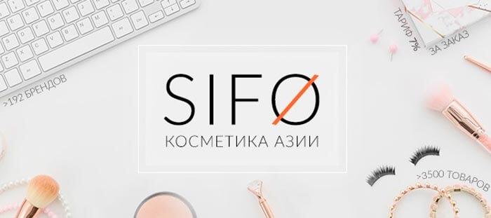 Интернет магазин корейской косметики - Sifo.