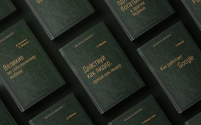 Книги издательства «Альпина Паблишер»