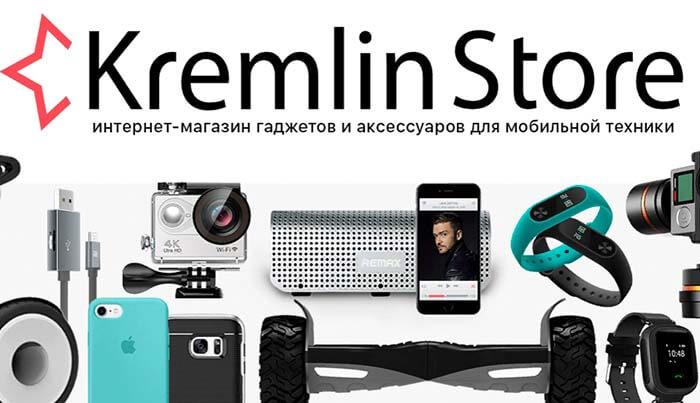 Аксессуары для мобильной техники - Kremlinstore.