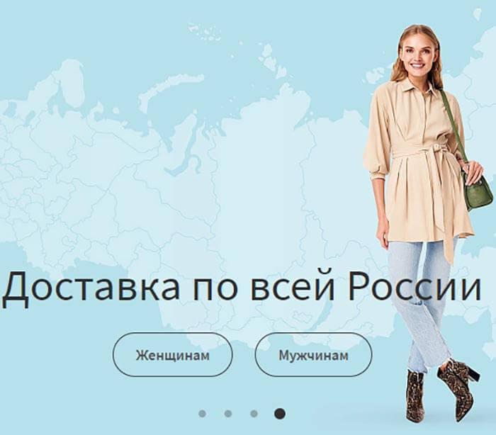 Женская, мужская, детская обувь. Интернет-магазин - Zenden.