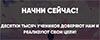 «Биология сознания». Татьяна Рожкова