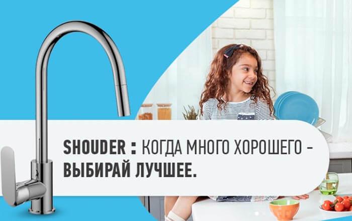 Интернет-магазин сантехники - Gutsant.ru: