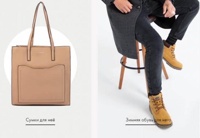 Элегантная, качественная немецкая обувь. Интернет-магазин - Thomas münz.