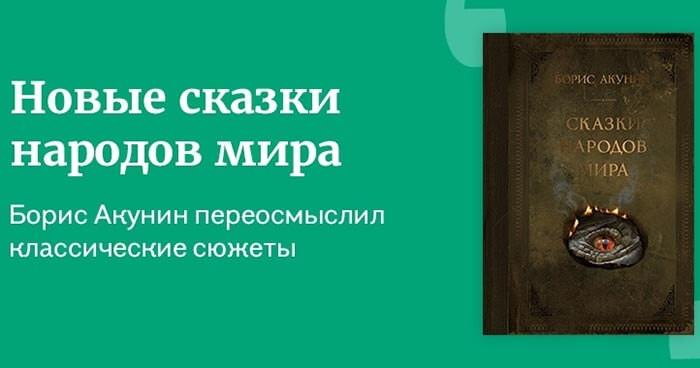 Книжный интернет-магазин «Буквоед».