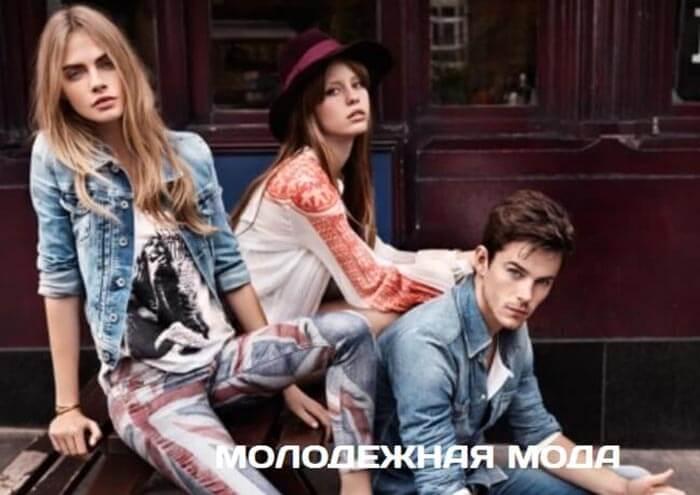 Интернет магазин брендовой одежды - brionity.