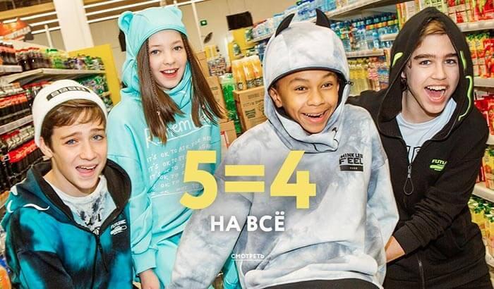Интернет-магазин одежды для подростков - Orby.