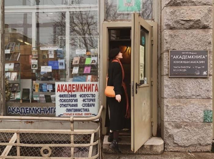 Книжный интернет-магазин «Подписные издания»