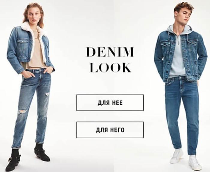 Средиземноморский бренд джинсовой одежды - Mavi.