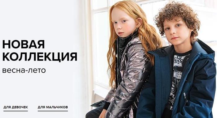 Мужская, женская, детская одежда и аксессуары. Интернет магазин - Ostin.
