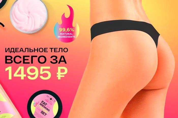 Косметики для лица, волос и тела. Интернет-магазин - Mixit.