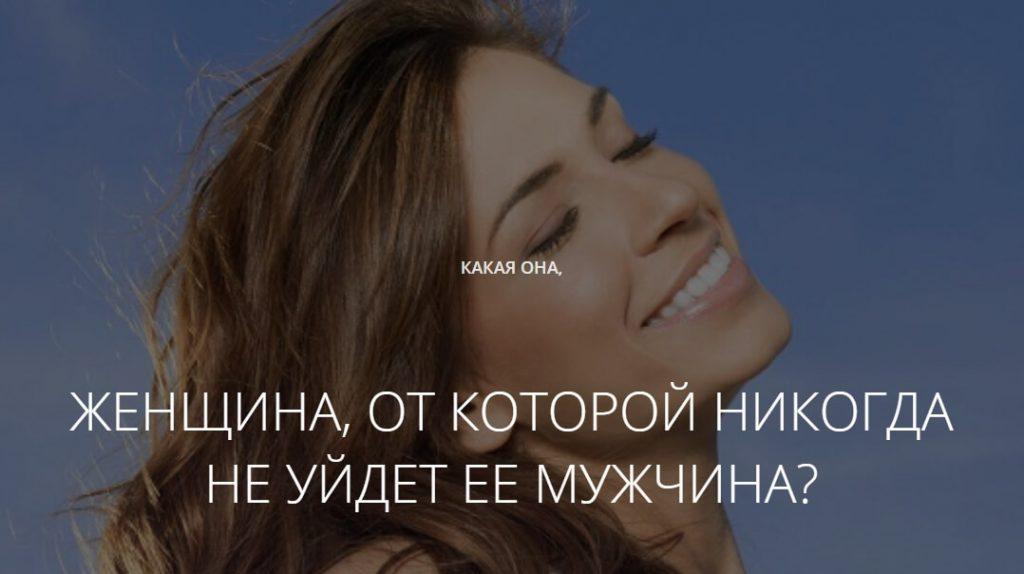 """""""На Олимпе""""- Каталог женских курсов."""