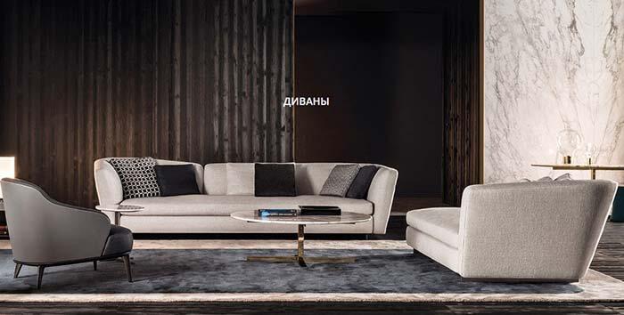 Коллекция брендов премиум-класса - Galerie 46
