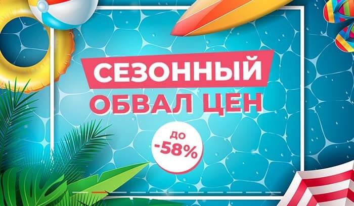 ТутПросто – интернет-гипермаркет полезных товаров