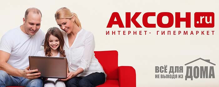Товары для сада и дома - Akson.ru