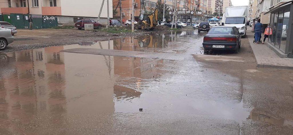 Улица имени Сергея Есенина Музыкальный микрорайон, г. Краснодар