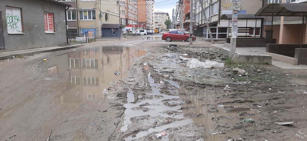 Агрохимическая улица г. Краснодар