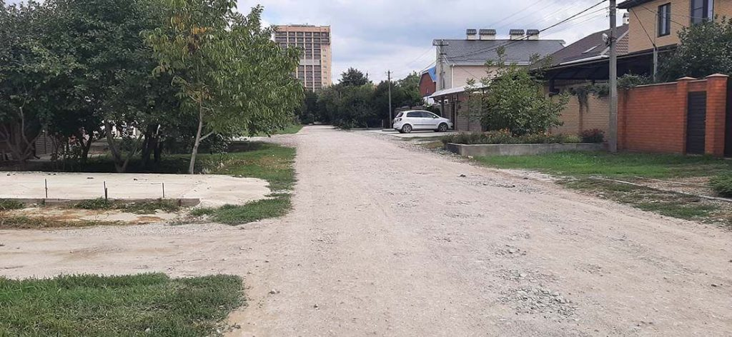 Алмазная улица Краснодар