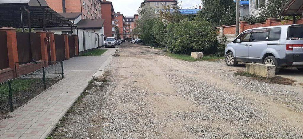 улица им. Г.М. Концевича Краснодар