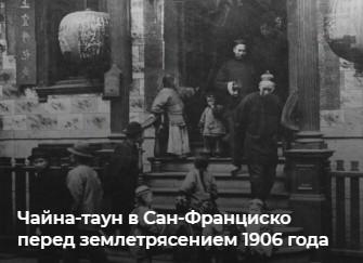 Истоия в картинках с описанием событийм